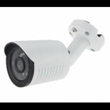 2 МП HD варифокальная уличная камера