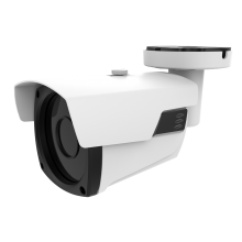 4 МП IP-камера уличная  EBP-4MVF60