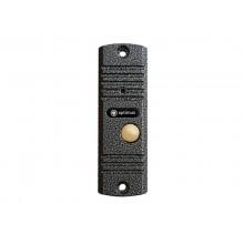 Вызывная панель DS-700
