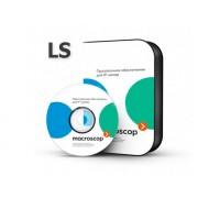 LS Macroscop