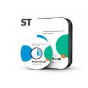 ST Macroscop